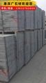 泉州水头石材批发 水头石材市场 水头大理石便宜吗