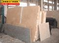 广东石材批发 广东石材地址 云浮石材批发市场位置