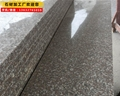 广东云浮石材基地  广东云浮石材厂 广东石材市场