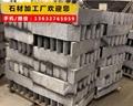 福建花岗岩企业 福建石材公司 福建石材工厂