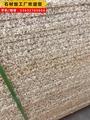 广东港深广石材厂家(东莞公司)是集矿山开采、生产、加工、销售,优势品种:大理石 园林石材 黄锈石 路沿石 路牙石 花岗岩 道牙石 立道牙 路缘石  等石材产品深加工,欢迎光临!