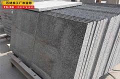 珠海花岗岩厂家 石材采购批发找珠海石材源头厂家