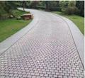 盲道 也叫盲道石,是用来铺设专供盲人行走的道路,多为花岗岩,部分也有用石灰石,砂岩的比较少见
