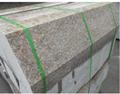 路侧石产量大,主要产地在山东日照、广州市,日照色差小,适合各种大型道路铺设。侧石具有耐碱、耐酸、耐磨等物理特性,具有美观大方,经久耐用等特点。