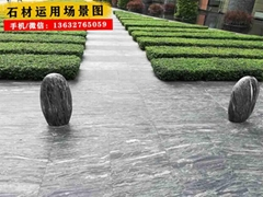 地铺石厂家直销肓道板 园林工程铺地石  广场铺地石