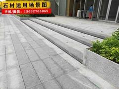 石材廠家直銷園林石材 黃鏽石 路沿石 路牙石