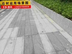 铺地石厂家提供路边石 台阶石铺地石 路沿石
