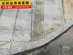 道牙石廠家生產優質多種規格路邊石 路沿石