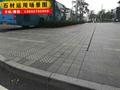 路沿石厂家直销优质路边石 路牙石 路侧石