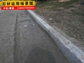 港深廣石材是專業生產廠家歡迎咨詢 側石與路緣石的區別 - 路側石、路緣石、路邊石如何劃分? 路邊石:設在路面邊緣的界石,也成道牙或緣石,它是在路面上區分車行道、人行道、綠地、隔離帶   石材等相關問題 我們有專業的石材工程師對 規格,設計,安裝,技術,價格、用途等等方面的問題給予全面的解答,只要您撥打/微信∶13632765059, 公司專業團隊為您提供一纜子完善解決方案。