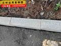 市政石材厂生产多种规格路缘石 路沿石 路边石