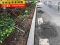 市政石材廠生產多種規格路緣石 路沿石 路邊石