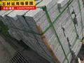 工程鋪地石 工程石板材 廣場地