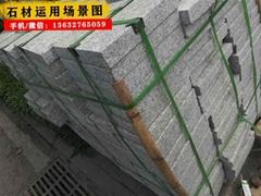 工程铺地石 工程石板材 广场地铺石