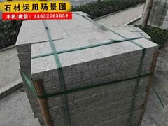 耐磨黃鏽石地磚 地鋪石 小方塊 蘑菇石