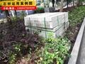 深圳政路道牙石厂生产各种规格异