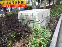 深圳政路道牙石廠生產各種規格異型路沿石 路側石