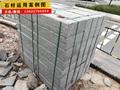 深圳市政路沿石廠生產TF型立沿