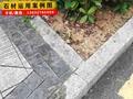 深圳市政路沿石廠生產各種規格立