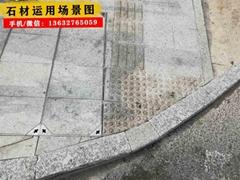 深圳市政路沿石廠生產各種規格工程路沿石