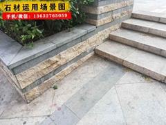 深圳蘑菇石厂生产各种规格黄锈石 蘑菇石
