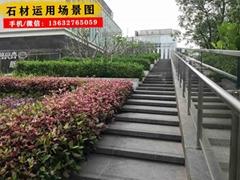深圳園林石材廠生產花缽石 花壇石 花圍石