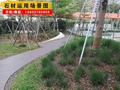 深圳园林石材厂生产文化石 铺装石 景观石