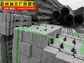 深圳花崗岩廠家生產多種規格路沿
