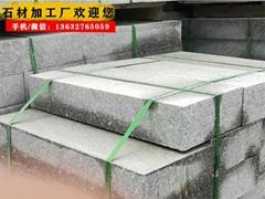 深圳花岗石厂家生产不同规格路沿石 平道牙