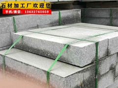 深圳花崗石廠家生產不同規格路沿石 平道牙