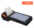 No need to take out the paper to print this protective cover, it can move freely, shockproof and fall proof, precise fit.