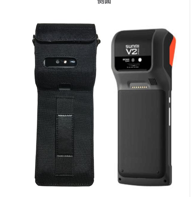 Shangmi V1V2 protective cover POS cash register printer cover 5