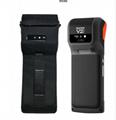 適用於收款機保護套外賣接單機皮套支付寶掃碼刷卡收銀機打印機套 5