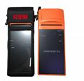Shangmi V1V2 protective cover POS cash register printer cover 6