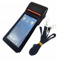 Shangmi V1V2 protective cover POS cash register printer cover 8