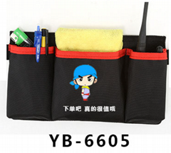 Hotel property service staff work pocket customization