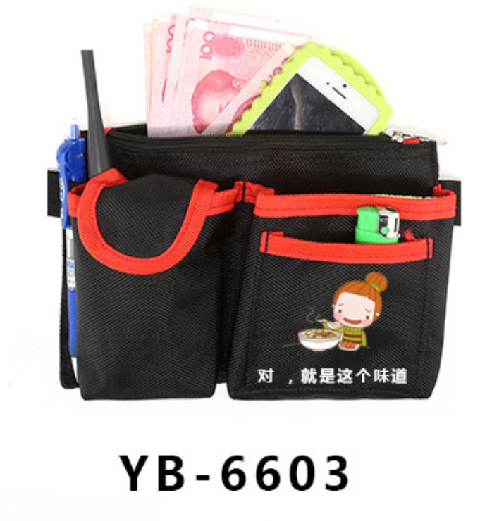 KTV waiter's waist bag hotel room property bar McDonald's Restaurant KTV waiter's work waist bag customized