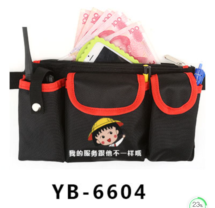 KTV bar cleaner bag property kit restaurant waiter bag multifunctional cleaning bag