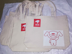 Manufacturer of canvas bags