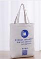 定做手提帆布袋环保袋 棉布袋印刷logo 空白纯棉布袋DIY批发_