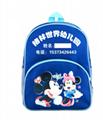 定做書包和幼儿園書包定做服務,可定製幼儿園書包、儿童書包、中小學生書包等,是幼儿園和學校值得信賴的定做書包廠家。