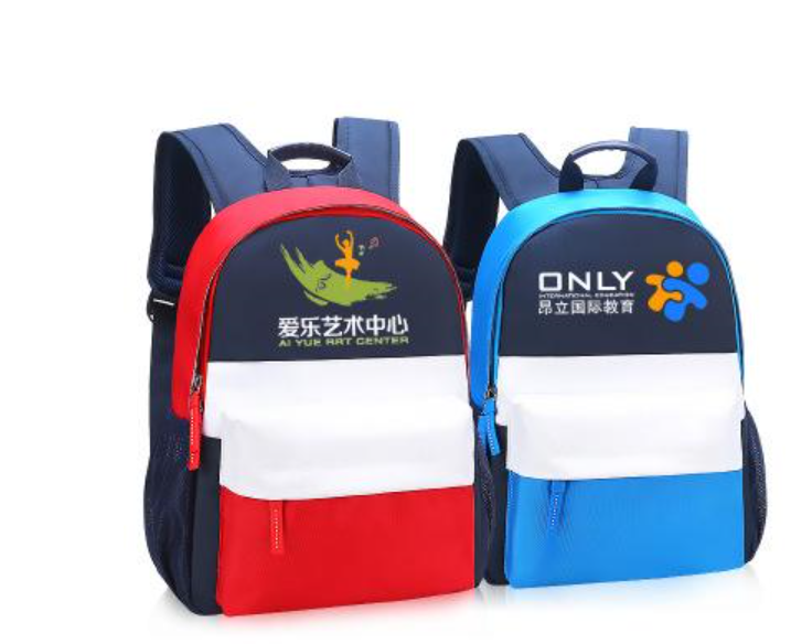 Bag manufacturer Children's bags  Schoolbag custom made