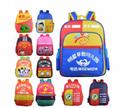 定做書包和幼儿園書包定做服務,可定製幼儿園書包、儿童書包、中小學生書包等