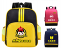 製作幼儿園書包、儿童書包、公益書包、小學生書包等