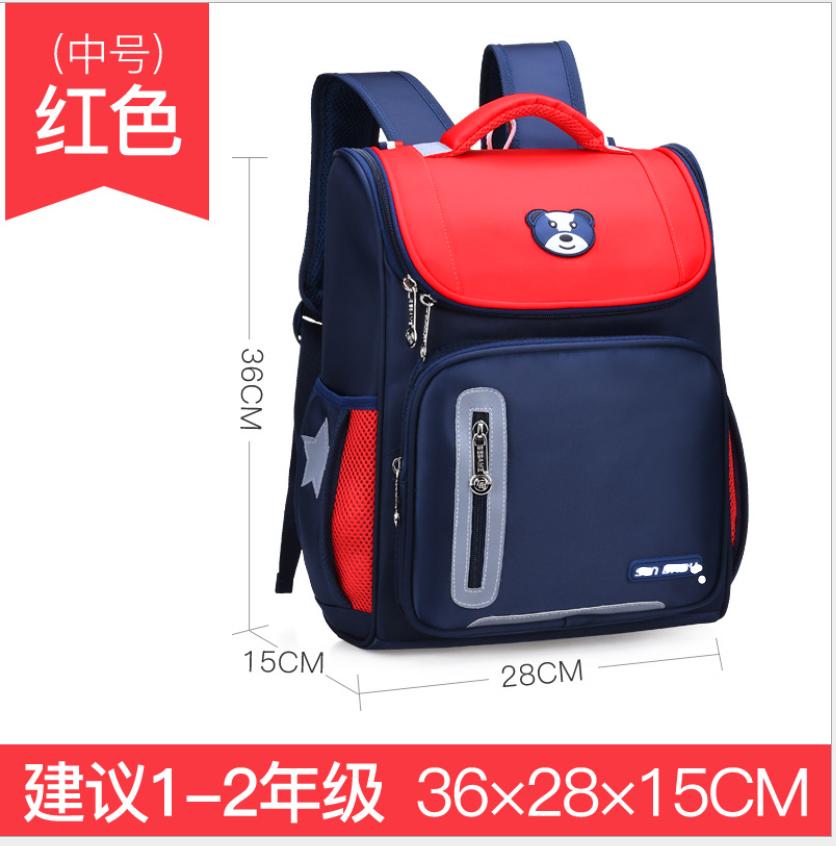 教育機構定做雙肩包 定製印logo初中生背包 圖案企業宣傳書包訂製 ¥ 29.00 廣告 11年 廣州