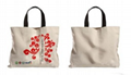 帆布袋加工廠-免費拿樣-免費打樣-帆布袋定製印logo圖案 4