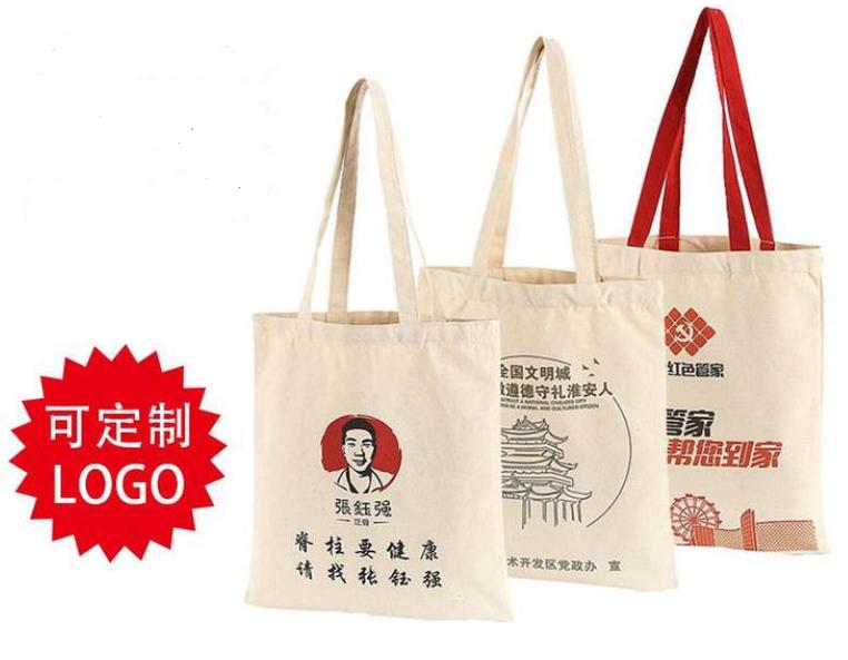 帆布袋印logo-帆布袋印logo批發-深圳貨源-促銷價格 1