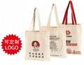 帆布袋印logo-帆布袋印logo批发-深圳货源-促销价格