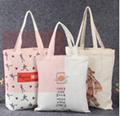 帆布袋印logo-帆布袋印logo批發-深圳貨源-促銷價格 2