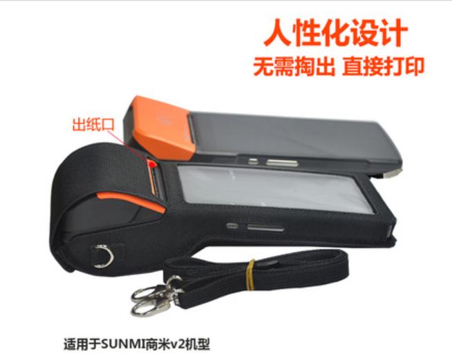 ¥14.50 成交1594個 定製掃描儀皮套 手持終端機PU防水POS儀皮套保護套 掃碼儀器皮套